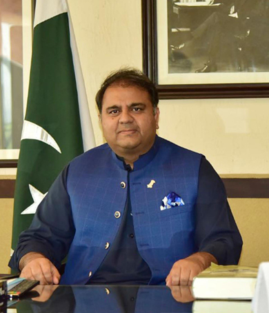 Chaudhary Fawad Hussain (Federal Minister)